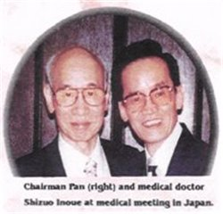 Dr. Shizuo Inoue and Founder, Chairman of HTE Gorden C.H.  Pan